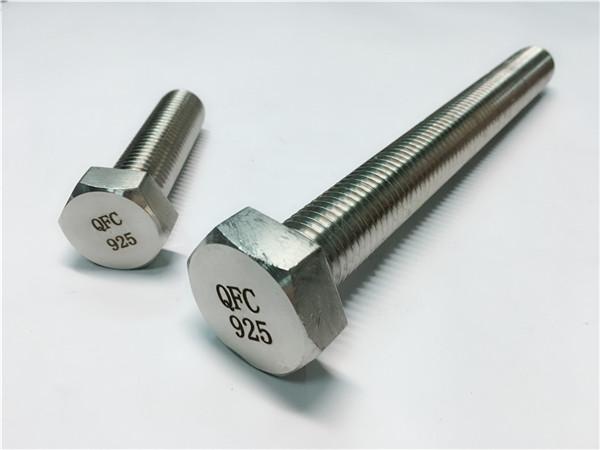 incoloy 925 cıvata somunları pulları, alloy825 / 925/926 bağlantı elemanı.